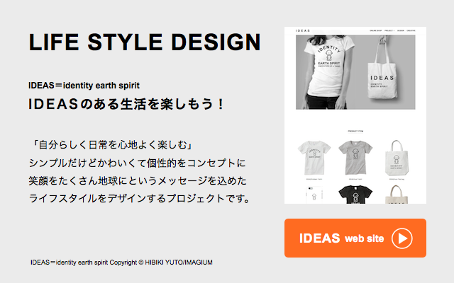 IDEAS official site