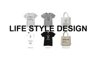 シンプルだけどかわいくて個性的なファッション・オンラインショップIDEAS