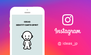 ideas istagram
